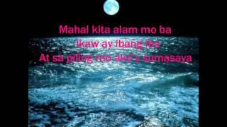 Mahal Kita Alam Mo Ba Lyrics By Jsuerte