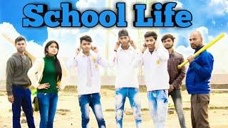 SCHOOL LIFE | School Ka Last Day | Vipin Sharma
