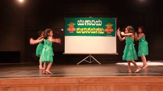 Indu Baanigella Habba -Group dance
