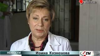 видео Формы туберкулеза