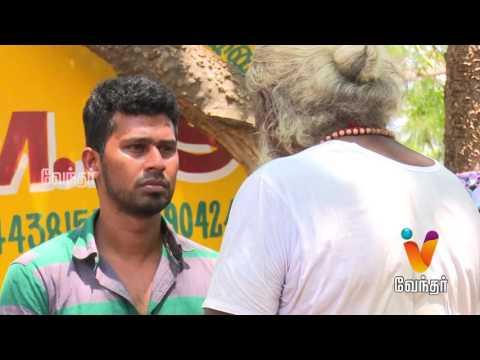 "Moondravathu Kan [Epi-449] |""Siddhar Hitting Goddess With Broom"" | Tiruvannamalai, TN"