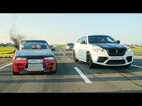 Как ОБОГНАТЬ МАЖОРОВ? ТУРБО ВАЗ 2108 против BMW X6M.