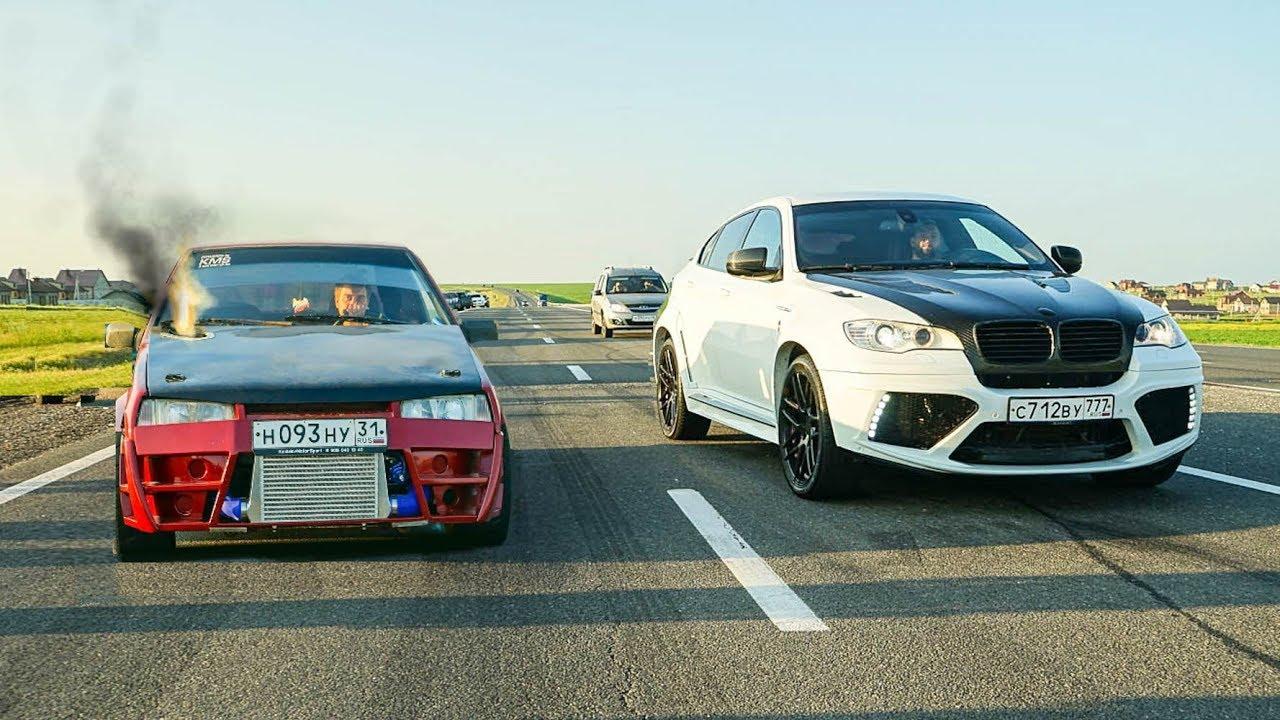 Что может ТУРБО ВАЗ 2108 против быстрых BMW X6M , FERRARI FF и NISSAN GT-R 700 СИЛ!
