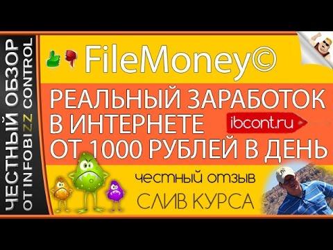 Заработай на курсе рубля в интернете правила ставок в букмекерской конторе онлайн