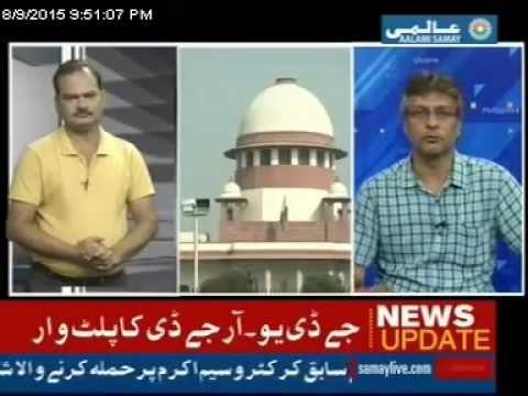 Sports Roundup on Aalami Samay by Shabab Anwar 09/08/2015