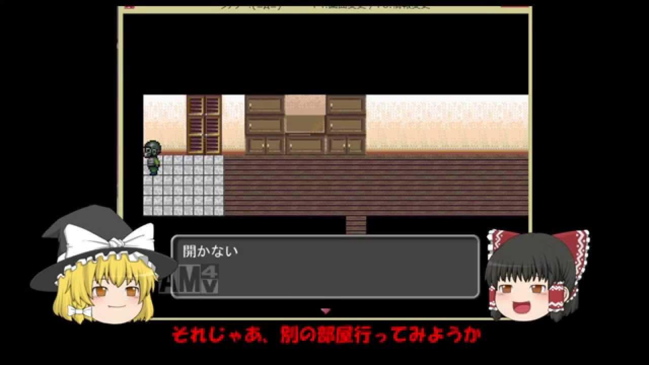 【ゆっくり実況】ンアーッ!(≧Д≦)って叫びたくなる!【ホラー】 , YouTube