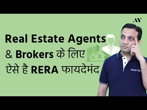RERA Act for Real Estate Agents and Brokers (Hindi) - 2017