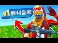 Welcome To China Fortnite Battle Royale!