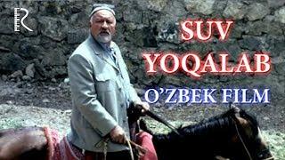 Suv yoqalab (o
