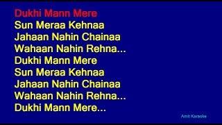 Dukhi Mann Mere - Kishore Kumar Hindi Full Karaoke with Lyrics