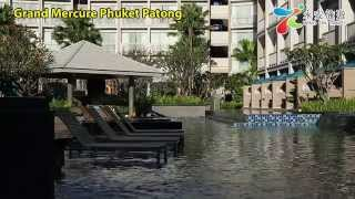 布吉島芭東海灘都有pool villa -Grand Mercure Phuket Patong