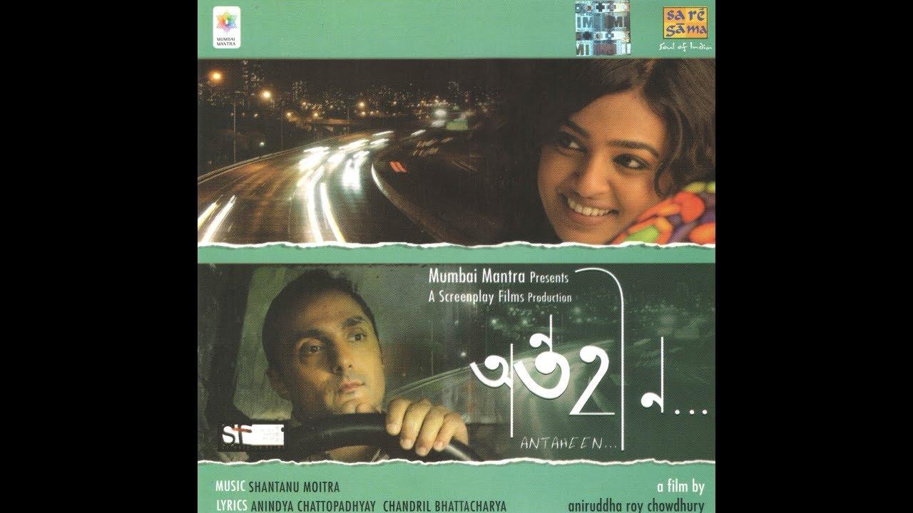Bengali movie antaheen mp3 song | download song mp3 music.
