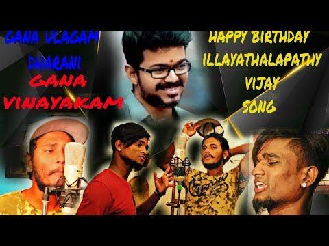 Mersal vijay song by gana dharani and gana vinayakam