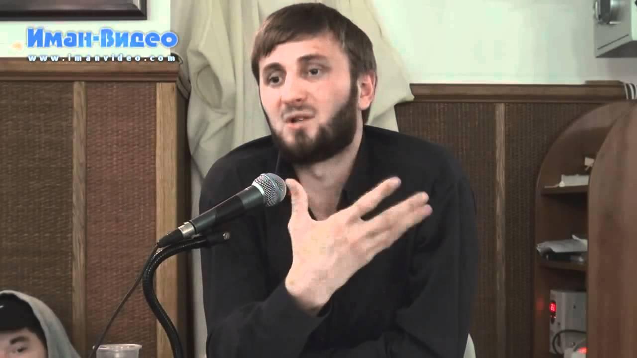 Абу Умар - Никях и его роль в исламе