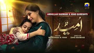 [OST] | Umeed Sung By  Zuhaib Hassan & Afshan Fawad - Har Pal Geo
