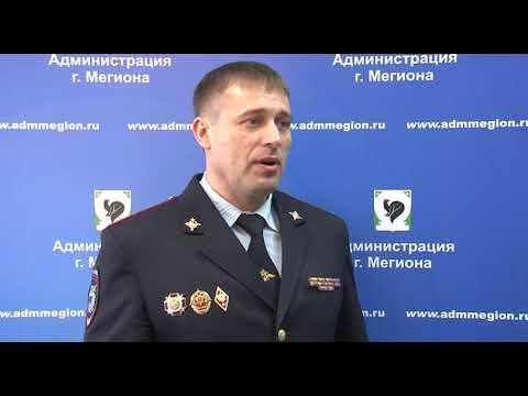 Виталий Афонченко - зам. начальника полиции по охране общественного порядка