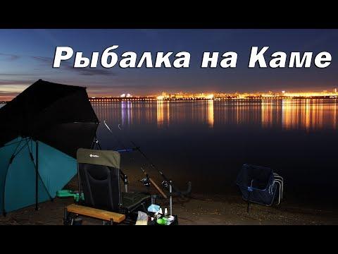 Рыбалка на реке Кама.  С ночевкой на фидер
