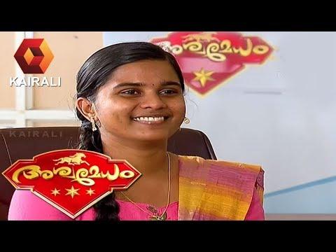 Aswamedham - അശ്വമേധം @ Trivandrum - 20th August 2018 - Full Episode - 동영상