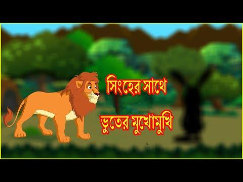 Maha Cartoon TV - Myhiton