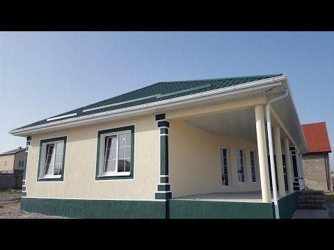 Качественные одноэтажные и двухэтажные Дома в пригороде Новороссийска