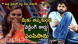 OMG..!! Renu Desai Gives Invitation Of Her Second Marriage In Neethone Dance Show | CrazyPeople