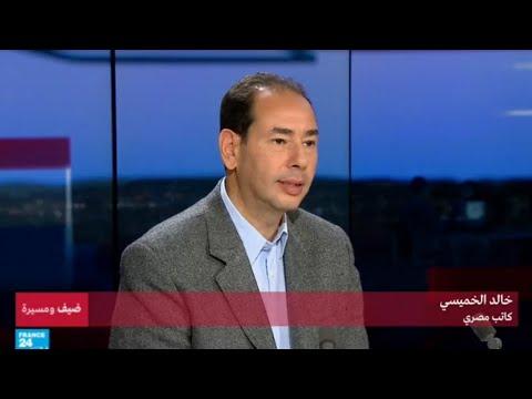 المفكر المصري خالد الخميسي  - نشر قبل 4 ساعة