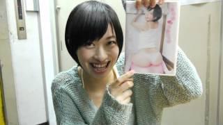 13歳でデビューし、芸歴9年という倉持由香さんが、ファーストDVD「まい...