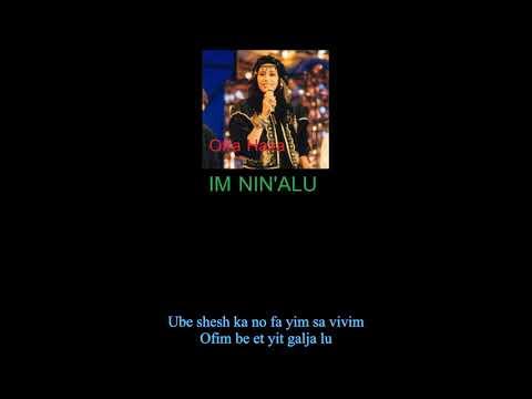 YEMEN Top Singers- Ofra Haza- Im Nin'Alu [Lyric]