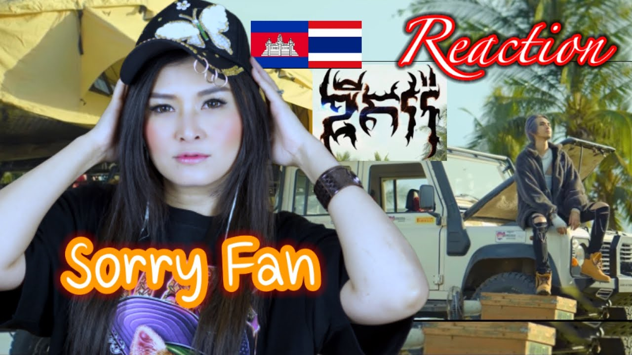 """⁉️Reaction G-Devith Official Music Video """"Sorry Fan"""" ( Prod. by Alvin )  :By May🇰🇭🇹🇭🎵🎶"""