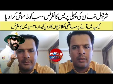 Sharjeel Khan strong reply | Sharjeel Khan press conference today | Pakistan vs South Africa 2021