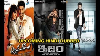 Top 5 Upcoming South Indian Movies Hindi Dubbed Completed | The Topic