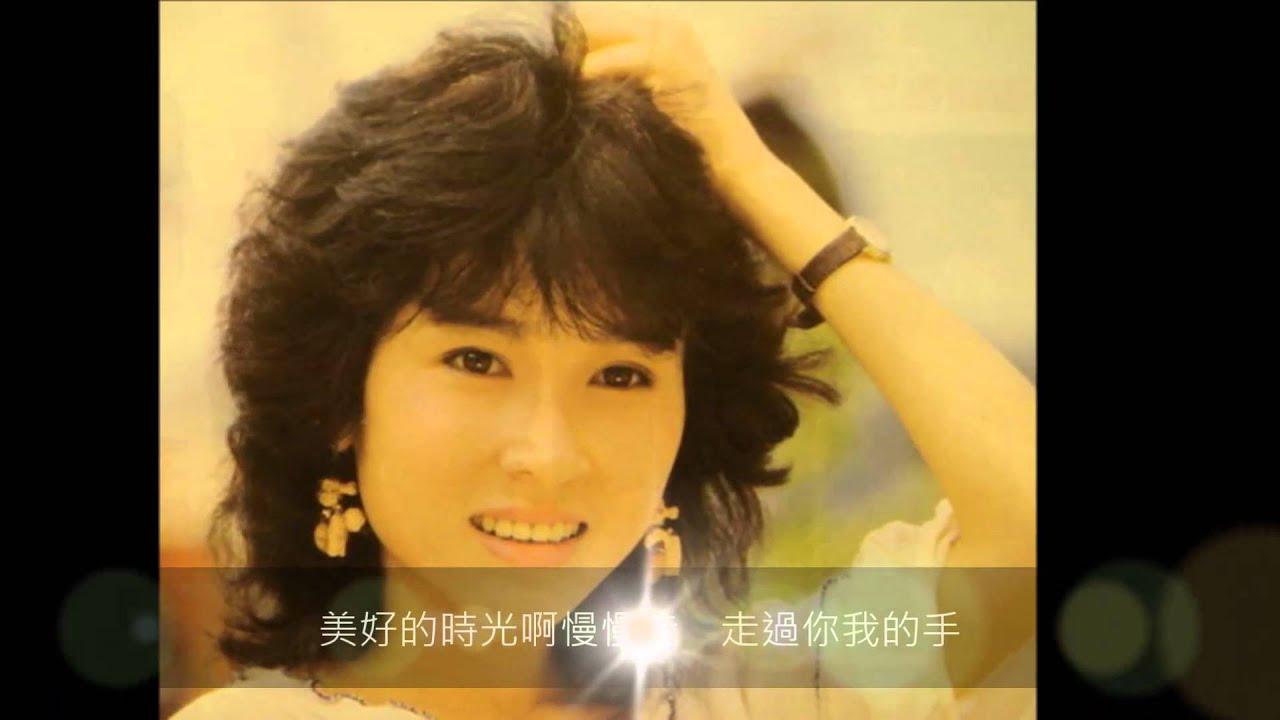 林慧萍 ~ 不停地溫柔 - YouTube