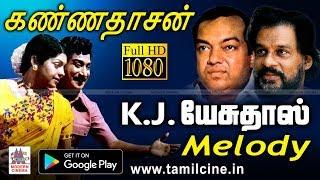 Kannadasan KJ Yesudas | Music Box