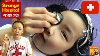 응급상황! 삐뽀삐뽀! 이상한 병원 환자를 살려라! 병원놀이 strange toy hospital story