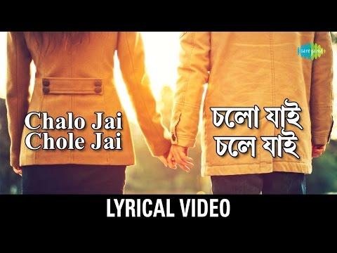Chalo Jai Chole Jai Dur Bahudur   চল যাই চলে যাই দূর বহুদূর   Kishore Kumar   Bengali lyrical video