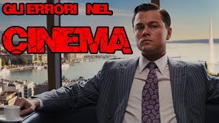 THE WOLF of WALL STREET - Quanto è grave un ERRORE?