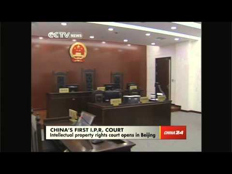 China's first intellectual property rights court opens in Beijing