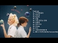 [Full Album] Bolbbalgan4 – RED PLANET (Album)