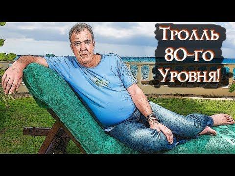 """12 Зашкваров Шоу """"TOP GEAR"""" и Джереми Кларксона (Зашедших Слишком Далеко!)"""