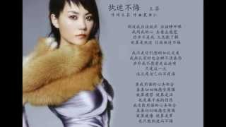 经典中文歌曲Medley重温:女歌星版 (第一篇)