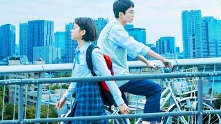 山田杏奈&鈴木仁が東京の街でこの一瞬こんな風にすれ違った/映画『ジオラマボーイ・パノラマガール』本編冒頭映像