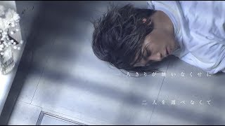 sleepyhead 「HOPELESS」Full ver.
