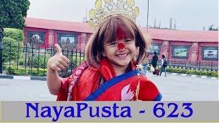 Mid-day meals for children | Little Champ Prinsha | NayaPusta - 623