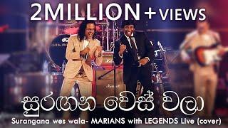 සුරඟන වෙස් වලා | Surangana Weswala - MARIANS with LEGENDS Live (cover)