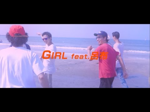 Suchmos - GIRL feat. Ryohu [Official Music Video]