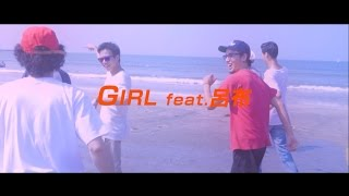 "Suchmos ""GIRL feat. 呂布""(Official Music Video)"