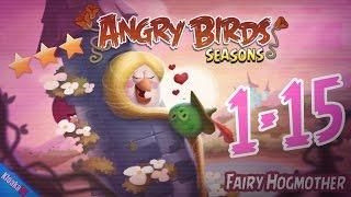 Angry Birds Seasons 1-15 Fairy Hogmother Walkthrough (3 Stars)
