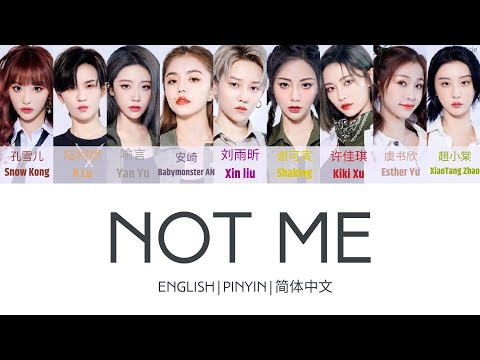 THE9 - Not Me mp3 indir