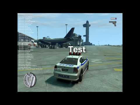 GTAmissions Text Type Test