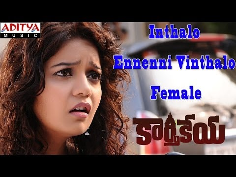 Inthalo Ennenni Vinthalo (Female) Full Song || Karthikeya Movie || Nikhil, Swathi Reddy